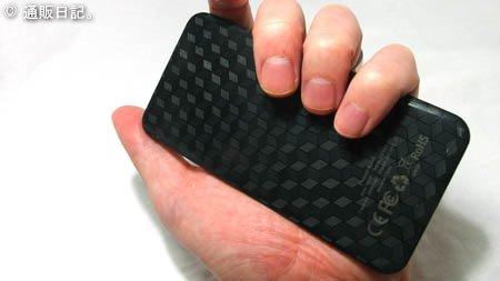 WeiGood モバイルバッテリー 薄い!軽い!小容量だけど携帯しやすい!