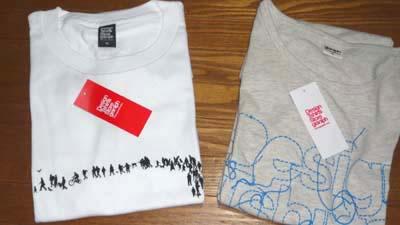 グラニフ Tシャツ Design Tshirts Store graniphはデザイン豊富。
