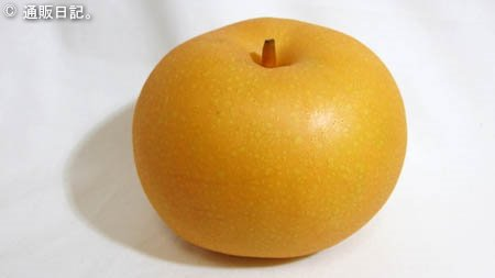 秋月(あきづき)とってもジューシーな和梨の完成形。