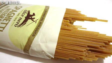 アルチェネロ デュラムセモリナ・スパゲッティ全粒粉パスタ 凄い個性。