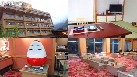 芦ノ牧グランドホテル 料理◎ 家族連れにもお勧めの大型観光ホテル。
