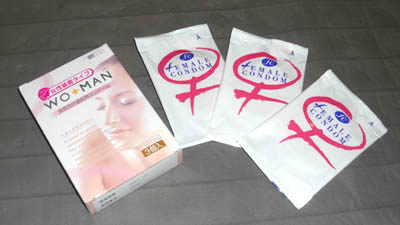 女性用コンドーム フェミドーム(画像)通販で買う女性用避妊具。