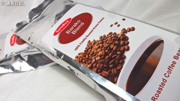 パナソニック(Panasonic)沸騰浄水コーヒーメーカー 全自動タイプ NC-A57-Kを買ったのでレビュー!
