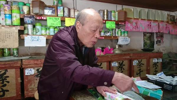 [熱海] 名物親父さんによる茶千オリジナルブレンド 抹茶入り玄米茶がティーバッグ化されて便利!