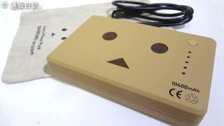 ダンボー バッテリー CUTEな大容量USBモバイルバッテリー。