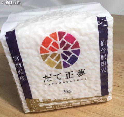 [無洗米] だて正夢 宮城の新ブランド米は天下を取れる美味しさかも!