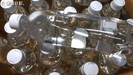 ラベルなし炭酸水 ゴミ捨てが楽!便利!エコラク ノンラベル 九州産強炭酸水。