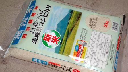 エコスの取り扱い米(コシヒカリ)
