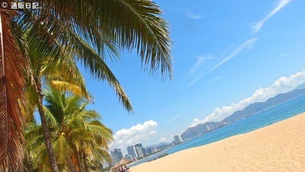 [ニャチャン旅行記 1/2] エヴァソン アナ マンダラ 唯一のプライベートビーチ直結ホテルで何もしない贅沢を堪能♪(宿泊レポート)