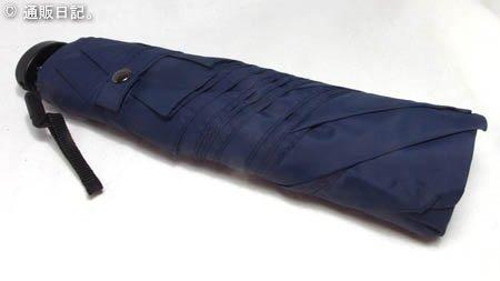 メンズ日傘の威力 東レのカーボン晴雨兼用折りたたみ傘が超軽量&超撥水!
