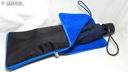 [折りたたみ傘ケース] 超吸水 マイクロファイバー 傘カバー これは便利。