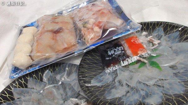 [冬グルメ フグ] 山口ふぐ本舗きらく 2人前からオーダーできる得々ふぐ刺身鍋セットが美味い!