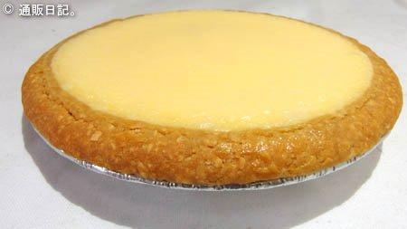 ガトーよこはま 伝説のチーズケーキ 命名:酔っ払いのチーズケーキ。