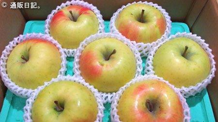 [りんご] ふじ以上の美味しさ? 入手困難な希少品種 ぐんま名月!