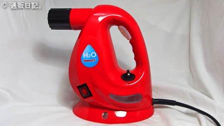 H2OスチームFXの効果検証 水だけで頑固な油汚れは落ちる?その結果は…