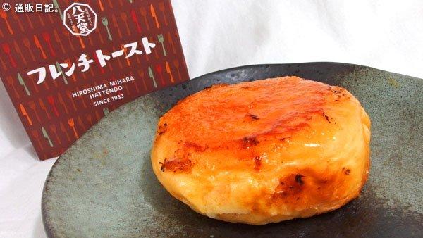 八天堂 フレンチトースト食べてみた。名物くりーむパンが焼いてフレンチトーストに!