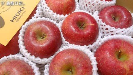 [株主優待] 日置電機(6866)心温まる信州りんご。