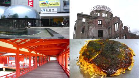 広島 ホテルニューヒロデンを出張時のホテルにおすすめしたい理由。