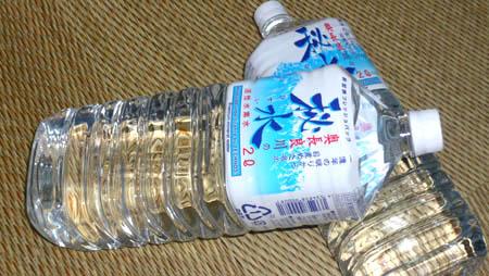 秘水(活性水素水)