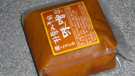 朴葉みそ用味噌
