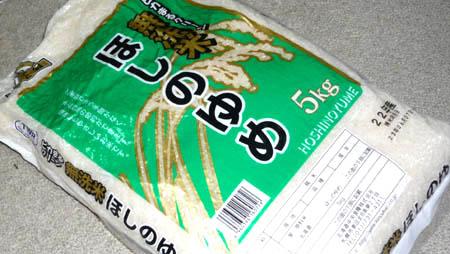 [無洗米]ほしのゆめ(金王冠) 北海道米は甘さ多め 粘り少なめ。