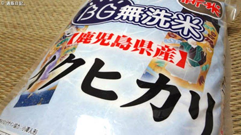 [無洗米]イクヒカリ おにぎり&弁当に適したコシヒカリのひ孫。