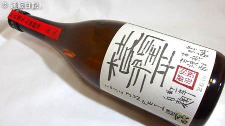 杜氏潤平 別撰酵母 25度 入手困難な芋焼酎の代表格。