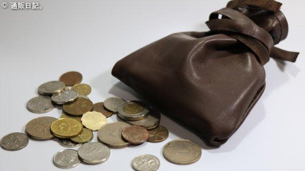 ラッキーポーチ カンガルーのキ〇タマ袋(睾丸袋)で出来た革袋 小銭入れ 小物入れに最適!