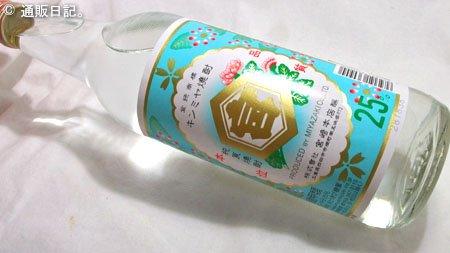 [シャリキン] ホッピーに合う焼酎は宮崎本店のキンミヤ焼酎…以上に究極マッチするシャリキンパウチを試してみた。