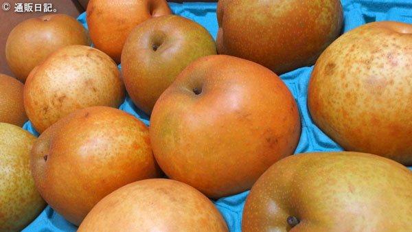 [幻の梨] 今しか食べられない(かも知れない)貴重で希少な和梨 栃木県産 きらり梨。