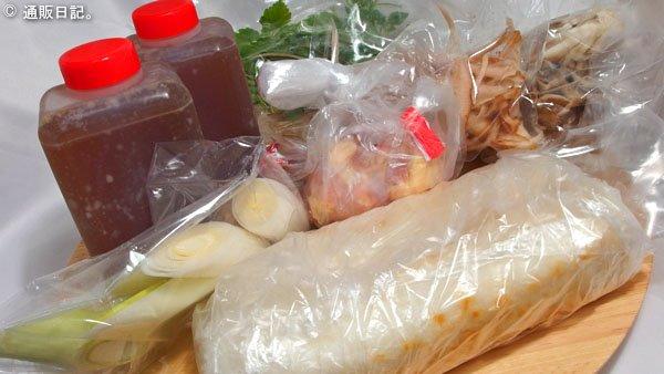 [便利な2人用鍋セット] 日本料理 花よし スープが美味しい比内地鶏きりたんぽ鍋セット。