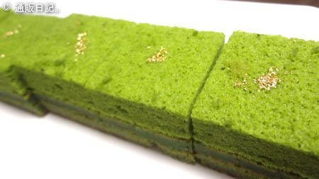 京都吉祥庵 古都の葉重ね おもてなしの一品としても。