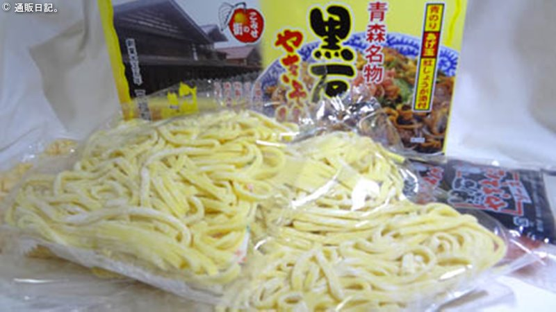 三福製麺の黒石やきそば 青森発 老舗製麺所の味を堪能。