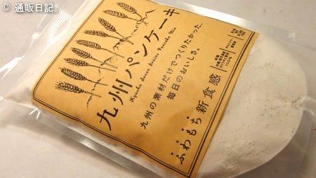 今さら九州パンケーキ 九州産の素材だけで作られた安心パンケーキ