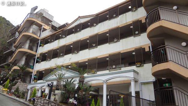 LA VISTA伊豆山(ラビスタ伊豆山)ファミリー(小さいお子様のご家族)や長期滞在に最適な熱海のマンション型リゾートホテル。