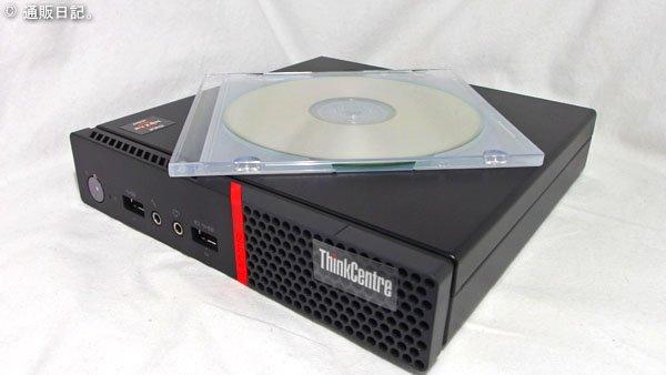 [こういうのでいいんだよ] Lenovo(レノボ)ThinkCentre M715q 5万円PC 手のひらサイズデスクトップパソコンは驚異のコスパ。