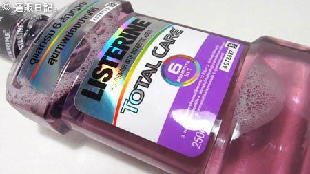 [タイ仕様]リステリン トータルケア No.6 日本では買えないフッ素入りリステリン。