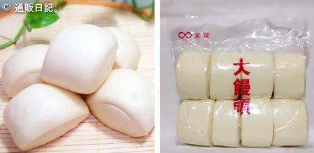 中華マントウ(饅頭) 中華蒸しパンが有能 朝食&カレーにピッタリ大饅頭!