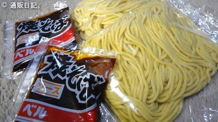 麺ず工房武新の限定かぼちゃ麺 太麺焼きそば。