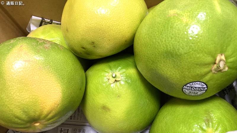 メロゴールド グレープフルーツの上位互換? 甘い!酸味が少ない!苦くない!美味しiい!