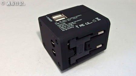 MOCREO 安全旅行充電器 海外旅行用変換プラグ(変換アダプタ)USB端子もついて超便利!