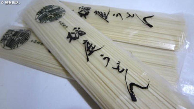 無限堂の稲庭うどん 本場秋田伝統の手延稲庭うどんを味わう。
