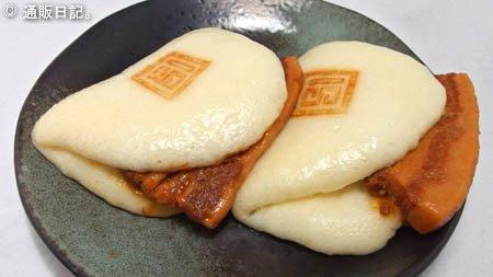 岩崎本舗 長崎角煮まんじゅう(豚角煮まん)間食&朝食にピッタリ。