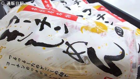 なごやきしめん亭 名古屋コーチンきしめん 風味良好!