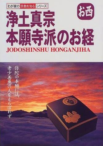 東日本大震災で略奪が起こらない理由の個人的考察。