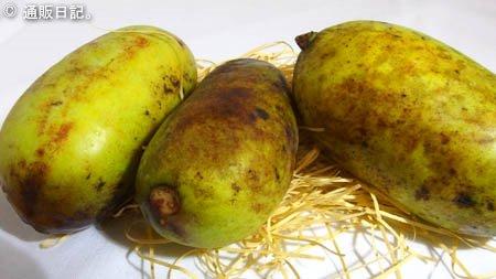 ポポー 幻のフルーツ 完熟ポポー 短い旬をお取り寄せで味わう。