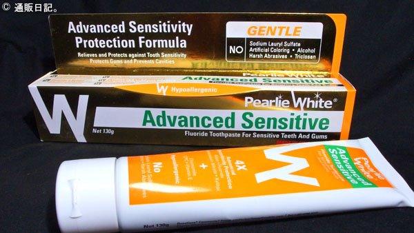 知覚過敏にシュミテクト以外の選択肢!パーリーホワイトアドバンスセンシティブ歯磨き粉。