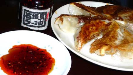 餃子&ラー油