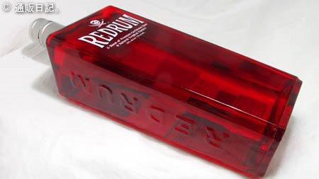 レッドラム(RedRum)甘さと南国風味に幸せ感じるフレーバードラム酒