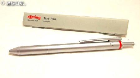 ロットリング トリオペン ボールペン黒&赤 + シャープペンシル 精巧さがイイ。